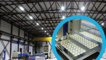 Системы производственного освещения