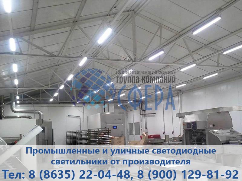 Техническое светодиодное освещение от компании ГК Сфера - фото