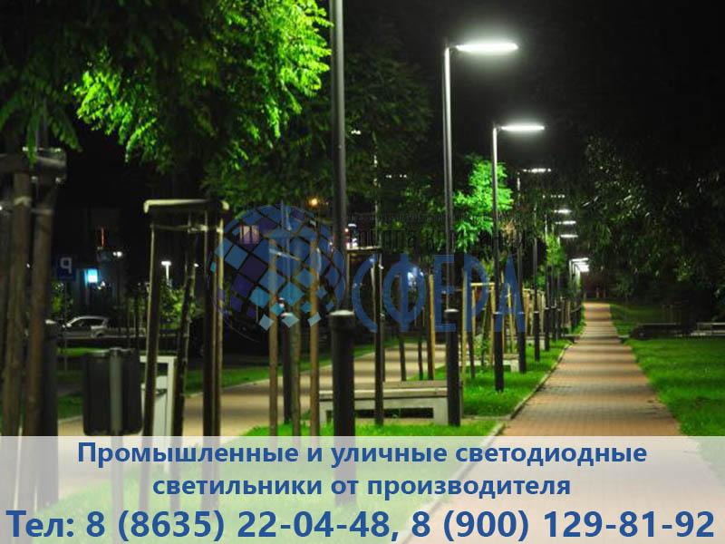 Картинка замены уличного освещения на светодиодное от ГК Сфера