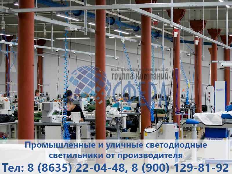 Фотография освещения швейного производства от ГК Сфера