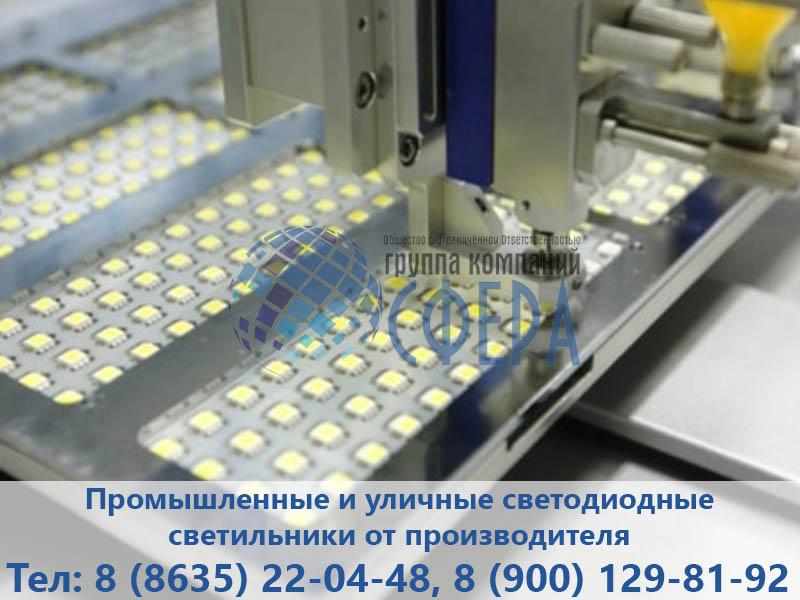 Светодиодные технологии освещения - фото от ГК Сфера