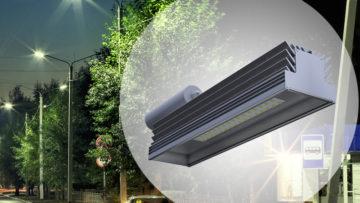Мощность уличного светодиодного светильника