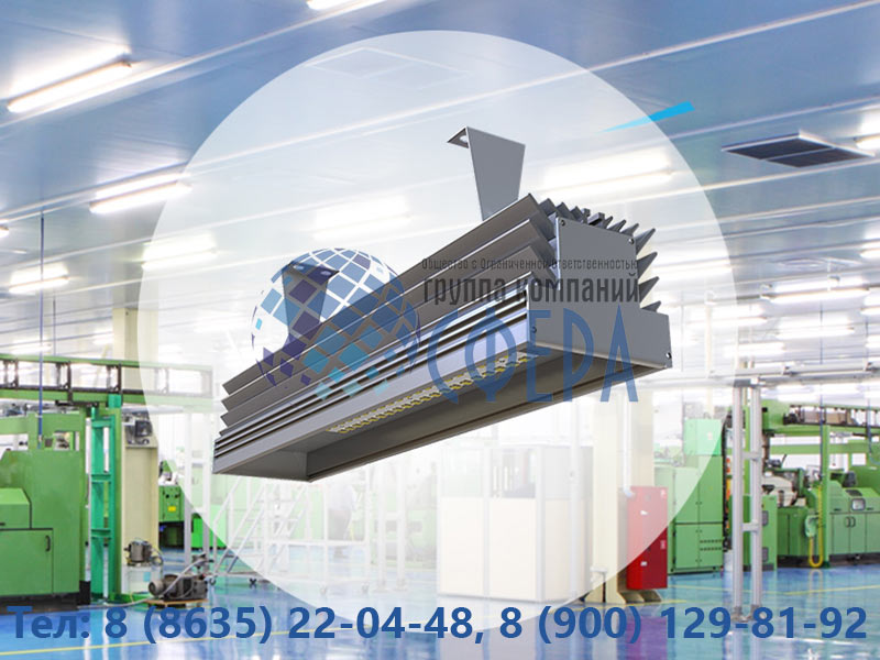 Потолочные светодиодные светильники для производственных помещений