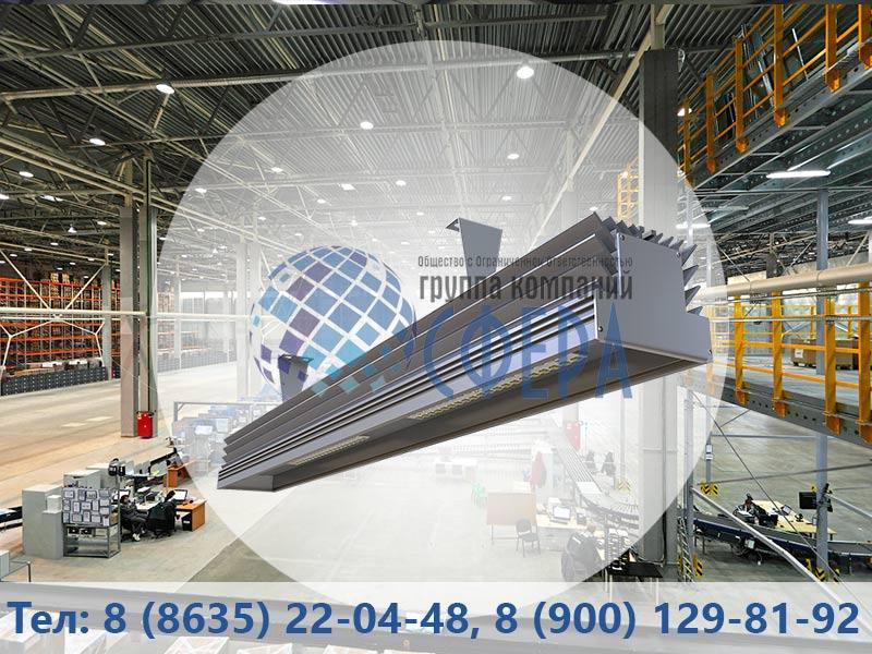 Энергосберегающие светильники производственные